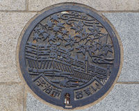 Manhole cover at Uji District in Kyoto Stock Photos