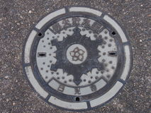 Free Manhole Drain Cover On The Street At Nikko, Japan Stock Photography - 47889552