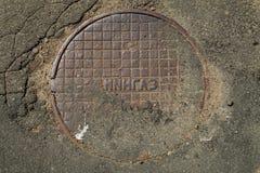 Manhole od sowieci past Zdjęcie Stock