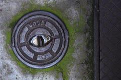 Manhole pokrywa Zdjęcie Royalty Free