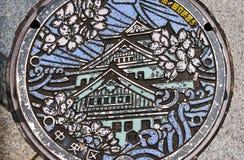Manhole pokrywa, Osaka kasztel Obrazy Stock