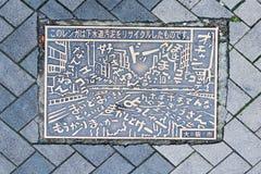 Manhole pokrywa w Osaka, Japonia Obrazy Royalty Free