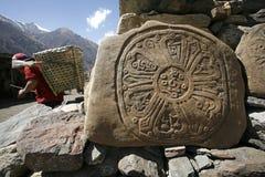 Mani annapurna modlitwa stone tybetańskiej Zdjęcie Stock