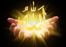 Mani a coppa e che tengono o che mostrano la parola di Allah Fotografia Stock
