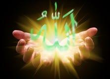 Mani a coppa e che tengono o che mostrano la parola di Allah Immagine Stock