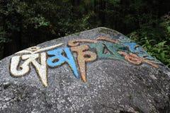 Mani-stenen Stock Foto's