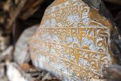 Mani-stenen in Nepalees dorp Stock Fotografie