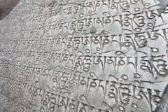 Mani Stone – stone with buddhistic mantras Stock Photo