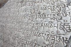 Mani Stone – stone with buddhistic mantras Stock Photo