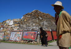 Mani stone  wall in Tibet Stock Photos