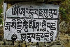 Mani Stones with Buddhist mantra Om mani padme hum in Himalaya, Nepal. Old Mani Stones inscribed with a Buddhist mantra in the Himalaya region, Nepal and Tibet stock photos