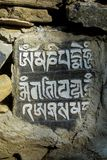 Mani Stones with Buddhist mantra Om mani padme hum in Himalaya, Nepal. Old Mani Stones inscribed with a Buddhist mantra in the Himalaya region, Nepal and Tibet stock photography