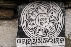 Mani stones. CHAURIKHARKA, NEPAL - CIRCA OCTOBER 2013: Mani stones with the inscription mantra is one of the elements of the Buddhist religion circa October 2013 Royalty Free Stock Image