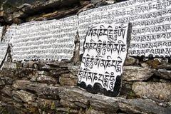 Mani stones Stock Images