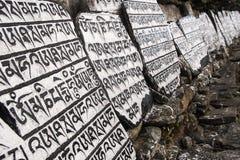 Mani stones Royalty Free Stock Photo