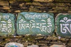 Mani stones on mani wall Stock Image