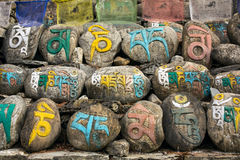 Mani stones in Nepalese village Royalty Free Stock Image