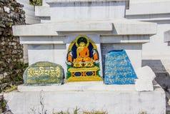Mani stones on a stupa Royalty Free Stock Image