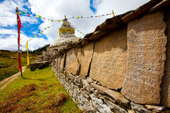 Mani wall. In Himalaya mountains Stock Photos