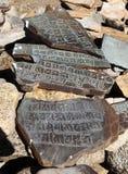 Mani wall and stones Stock Photo