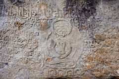 Mani wall - traditional religious landmark in Himalayas Stock Photography