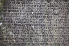 Mani-Wand lizenzfreie stockbilder