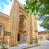 Manial宫殿清真寺,开罗,埃及主要portl  免版税图库摄影