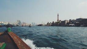 Manica nel Dubai, Emirati Arabi Uniti Immagini Stock Libere da Diritti