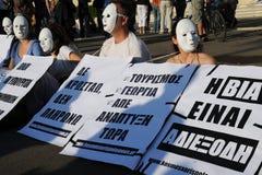 Manifestação sentada em Atenas Fotos de Stock Royalty Free