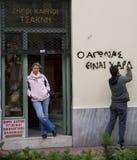 Manifestantes de Atenas 09-01-09 Fotografía de archivo libre de regalías