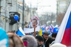 Manifestantes rusos en la calle de Moscú Fotos de archivo