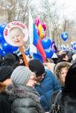 Manifestantes rusos en la calle de Moscú Imagen de archivo libre de regalías