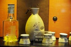 Alcool di Swellfun, liquore famoso del cinese Fotografie Stock