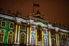 manifestazione di Luminoso musical sulle pareti dell'eremo dello stato Fotografia Stock