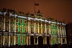 manifestazione di Luminoso musical sulle pareti dell'eremo dello stato Immagine Stock