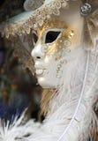 Manifestazione di queste maschere voi la traccia turistica Immagini Stock Libere da Diritti