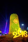 2016 manifestazioni cinesi di illuminazione del nuovo anno nel quadrato di Canton Huacheng Fotografie Stock