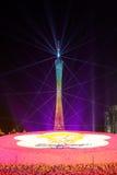 2016 manifestazioni cinesi di illuminazione del nuovo anno nel quadrato di Canton Huacheng Immagine Stock Libera da Diritti