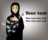 Manifesto con un arabo royalty illustrazione gratis