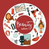 Manifesto del salone del parrucchiere di vettore del salone di bellezza dei capelli di lavoro di parrucchiere e di attrezzatura d illustrazione vettoriale