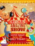 Manifesto dell'annata di annuncio di prestazione del circo illustrazione di stock