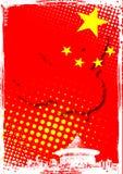Manifesto della porcellana Fotografia Stock Libera da Diritti