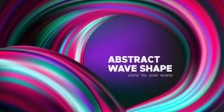 Manifesto di Art Brush Painted Abstract Wave royalty illustrazione gratis