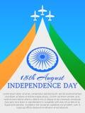 Manifesto di festa dell'indipendenza Immagini Stock Libere da Diritti