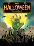 Manifesto di Halloween per la festa ENV 10 Fotografia Stock Libera da Diritti
