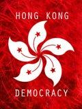 Manifesto di Hong Kong di democrazia Fotografia Stock