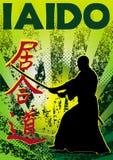 Manifesto di Iaido. Vettore. Immagini Stock Libere da Diritti