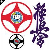 Manifesto di kyokushinkai di karatè. Vettore. Immagini Stock