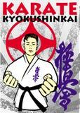 Manifesto di kyokushinkai di karatè. Vettore. Immagine Stock Libera da Diritti