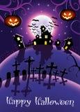 Manifesto di notte di Halloween Immagine Stock